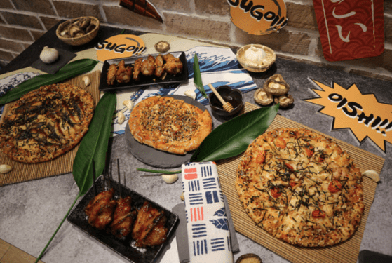 New Domino's Sugoi Unagi Pizzas is Truly 'Gourmet'