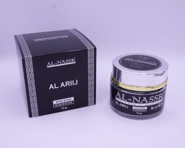 Al Nassr Al Ariij Encens deenshop.be islam parfum maison