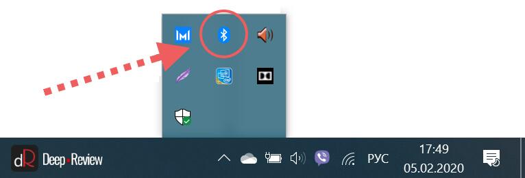 Компьютерде Bluetooth параметрлерін ашыңыз