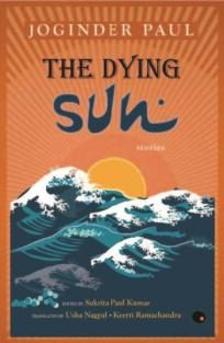 The_Dying_Sun