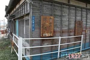 青森県青森市|産婦人科探し-日本最大級女性口コ …