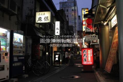 札幌市 すすきの
