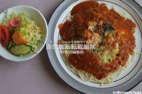 「こも」のエビピカタスパゲッティ