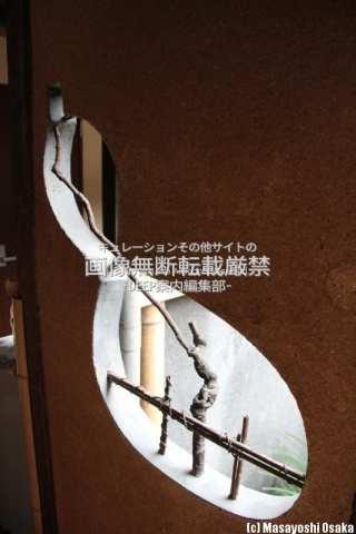 広島市 一楽旅館