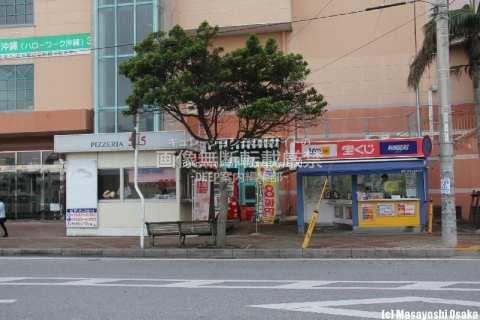 沖縄市 コリンザ