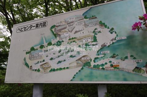 太田市 藪塚