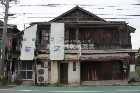 福岡県 大牟田市 三川町