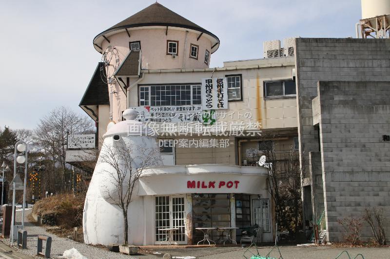 昭和の時代にブームを巻き起こした高原リゾートの厳しい現実だヨ!山梨県北杜市「清里」のファンシーな廃墟を見てネ