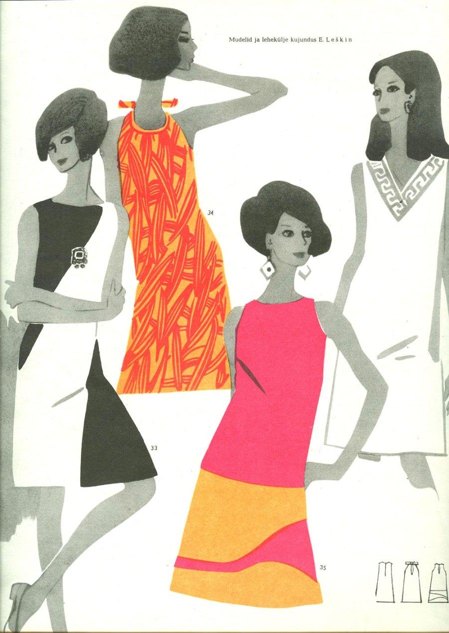09-summer-1967.jpg