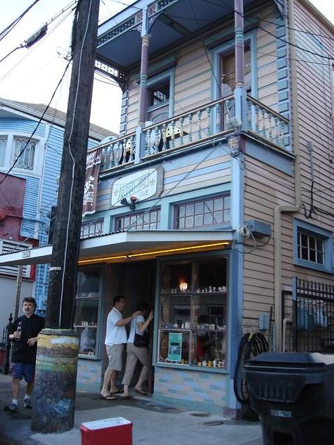 Jacques-Imo's, New Orleans LA