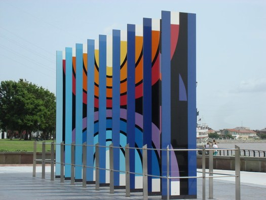 New Orleans Holocaust Memorial, Agam.