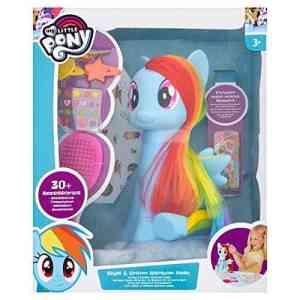 My Little Pony Style & Groom