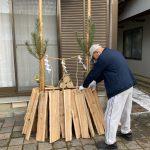 1月5日は「五日正月」門松に「若木」を飾る
