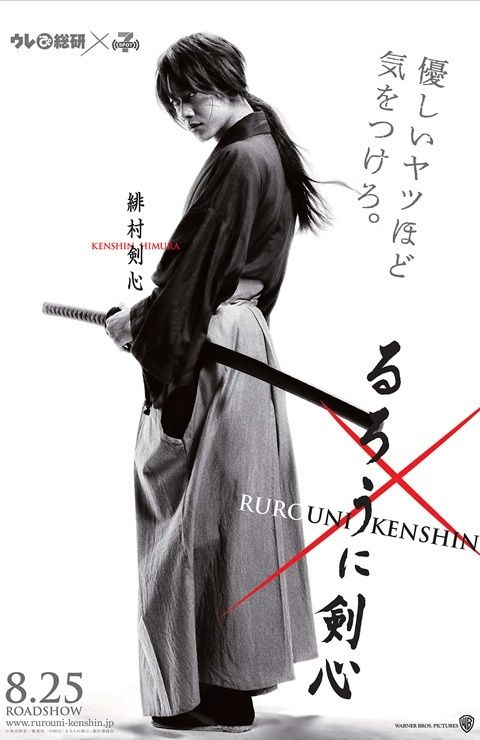 a beginners guide to must watch samurai movies