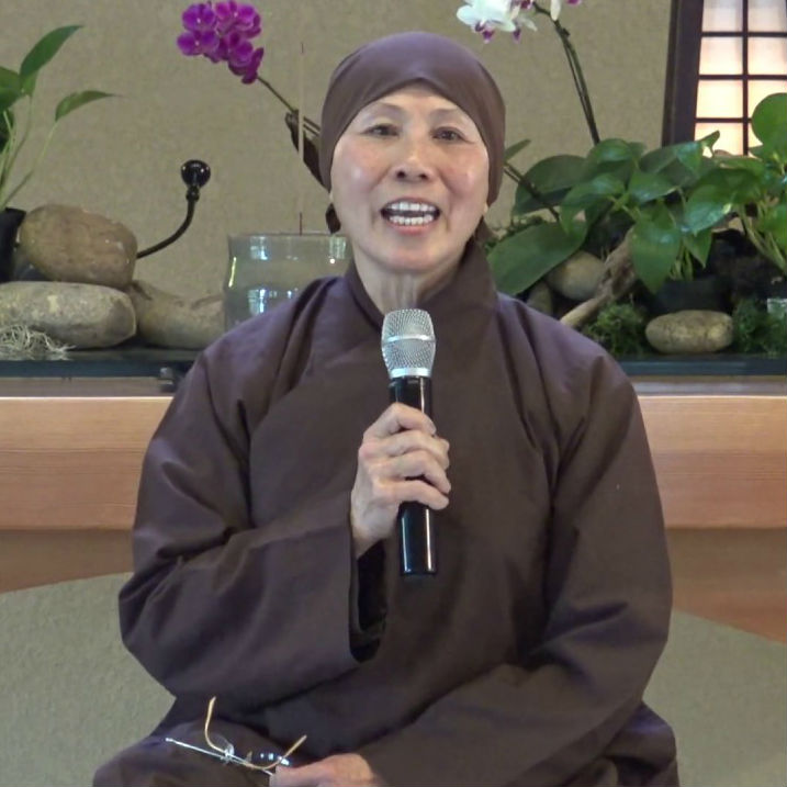 Sister Bamboo