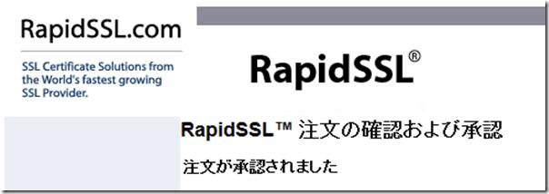 rapid1