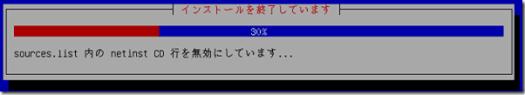 debian_install30