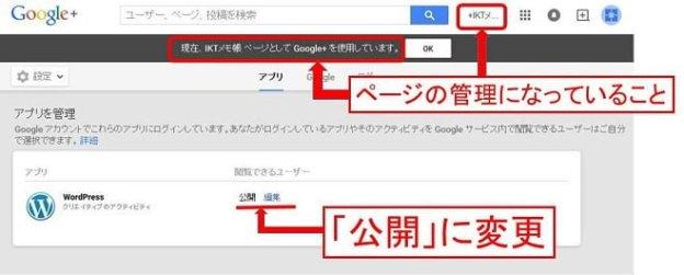 googleplus15