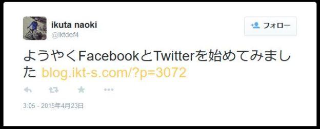 twittercard1