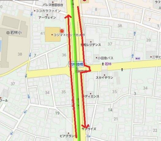wakabayashi1