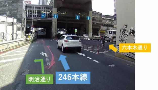 shibuya246-3