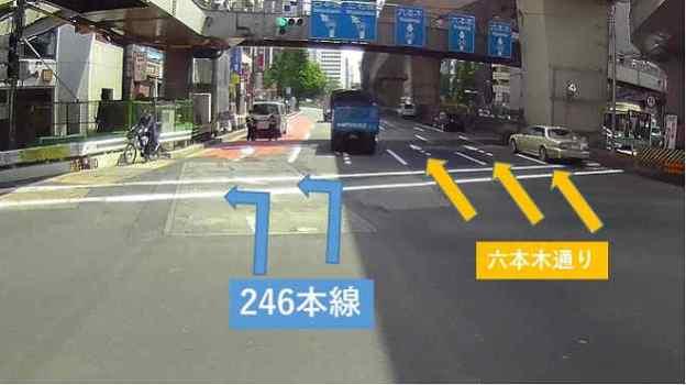shibuya246-4