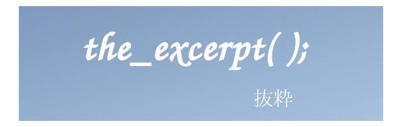 sixteen-excerpt5
