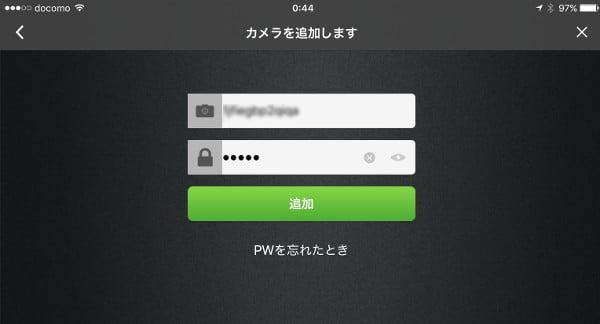 カメラIDのパスワード初期値「admin」でログインします