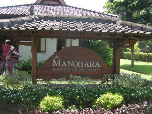 マノハラホテル
