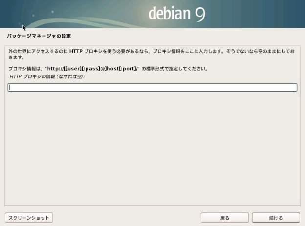 debian9-inst19-1