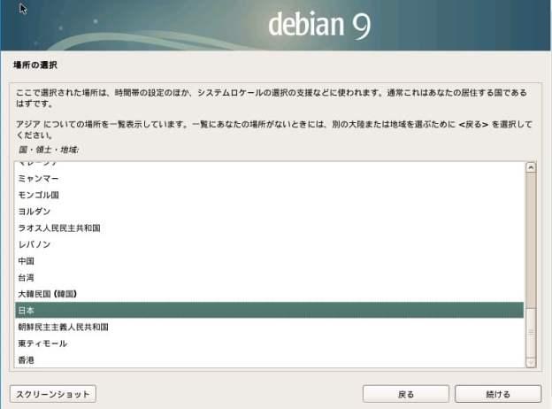 debian9-inst4-1