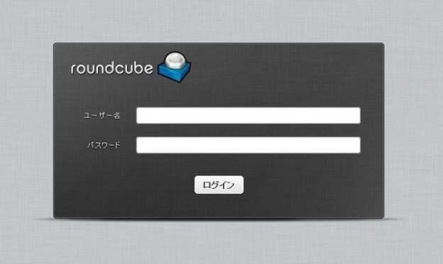 nginx-roundcube4-1