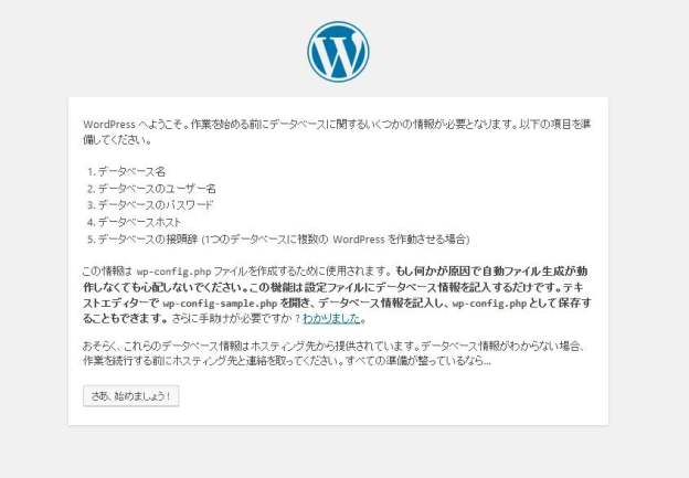 wp-install-3