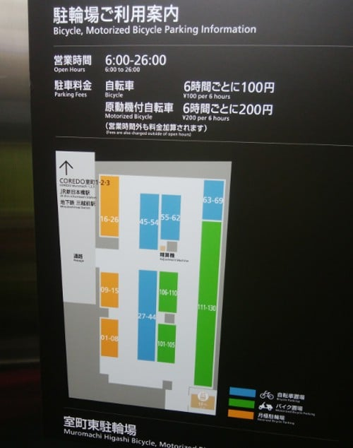 east-takaracho3-1