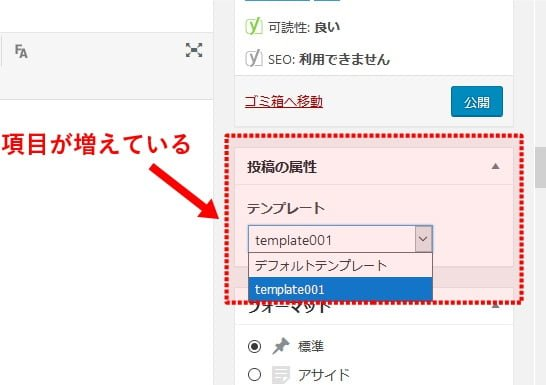 feature-image-custom04