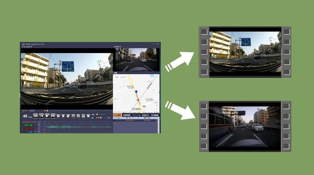 ドラレコ ZDR-015 の前後カメラ2映像を別々のファイルに分離する方法