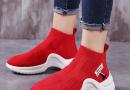 обувь с поднятым носком