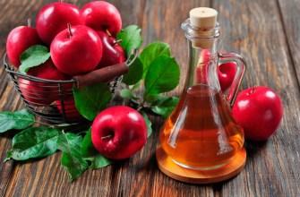 яблочный уксус отзывы врачей