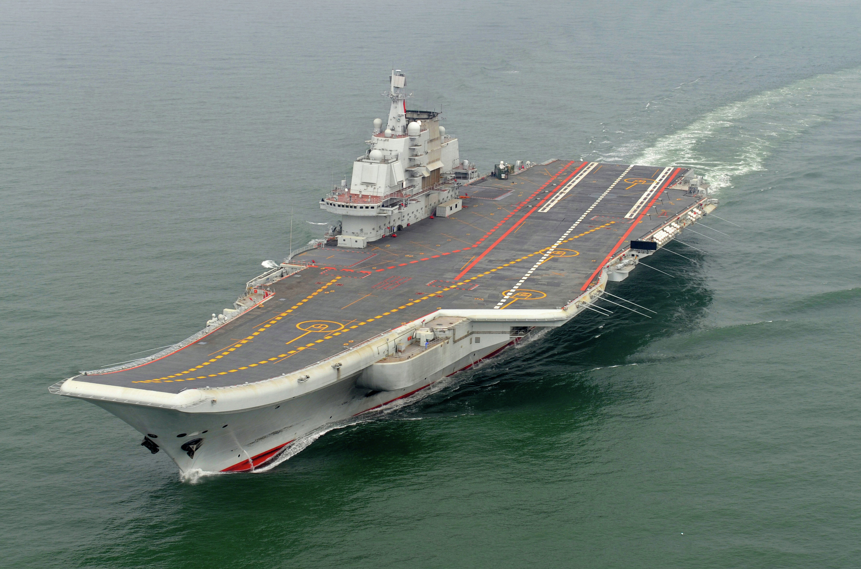 Hindi Current Affairs,Hindi Current Affairs 20th January 2018,Current Affairs 20th January 2018,Hindi Current Affairs Image result for INS Vikramaditya Formally