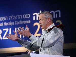 Lt. General Benny Gantz, IDF Chief of Staff. Photo: Herzlia Conference