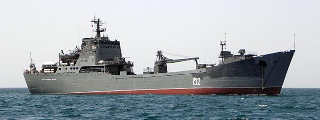Russian Naval Landing Ship Nikolay Filchenkov.