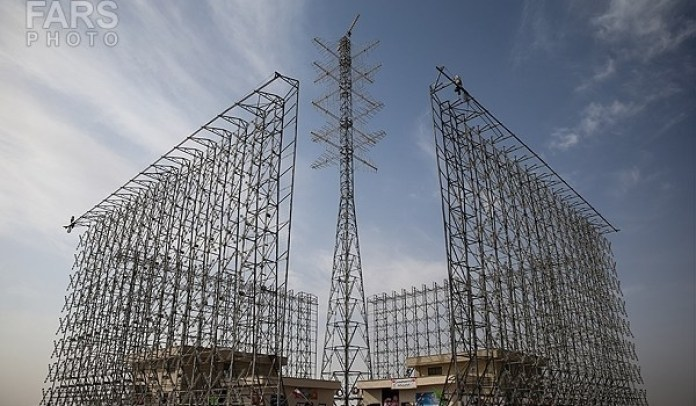 The Irainan new Sepehr radar, employing a large scale phased array network operating in the UHF band, could have helped detect and track stealth targets.