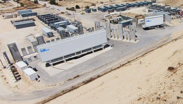 An airborne view of the Terra test site, where integration testing of the IAI Elta TERRA dual-band multi-radar system is taking place. Photo: IAI
