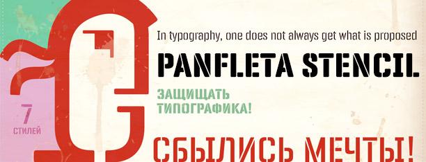Panfleta Stencil Pro