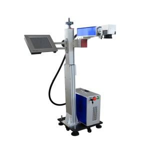 Deftmark™ 20W-50W Flying Fiber Laser Engraving Machine
