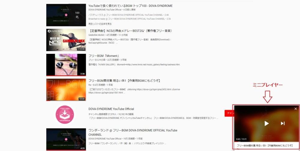 youtube動画再生