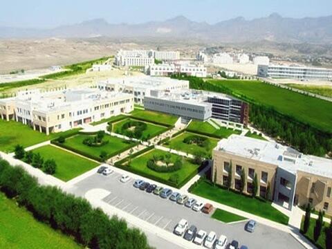 Universities in Cyprus