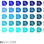 グーグルの「41種類の青ボタンテスト」に学ぶ、うまくいく人の思考法
