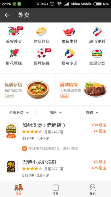Screenshot_2016-06-30-22-26-24_com.eg.android.AlipayGphone