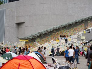 Lennon Wall, Hong Kong. On the side of Central Governments Office Podium